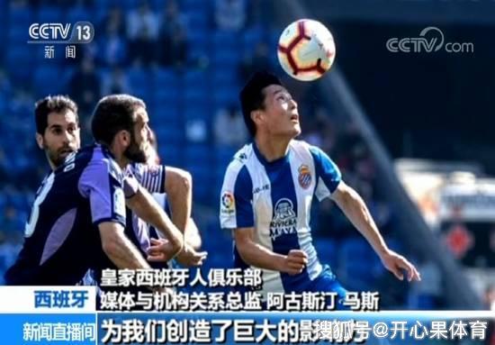 武磊回归西班牙人轻松备战西甲15号18点见证球王破门打破尴尬