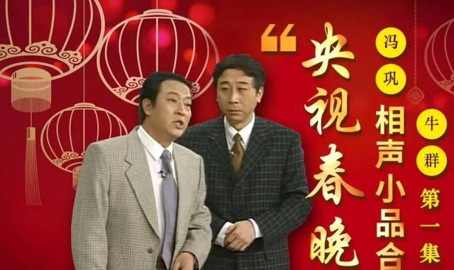 两大春晚笑星女儿近况比较:赵本山女儿当网红,黄宏女儿知性优雅
