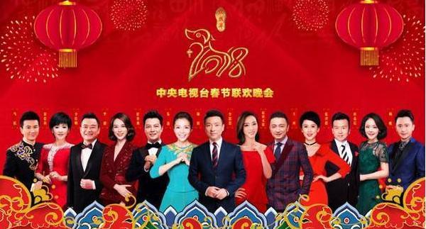 央视秋晚三看点:林志玲缺席、黄晓明杨颖不合体、梁静茹再唱勇气