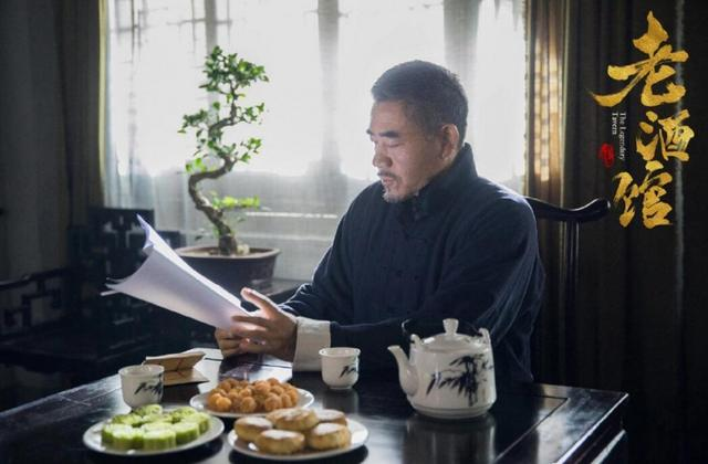 《老酒馆》两大喜感人物:贺义堂悲中见喜,杜先生喜中见悲
