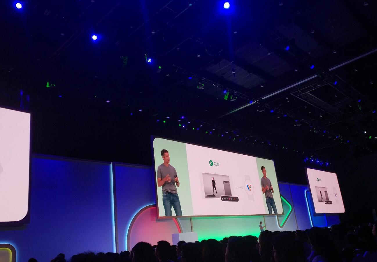 咕咚成2019谷歌开发者大会焦点之一 助力运动国货走出国门