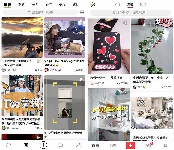 中国互联网的Ins野望