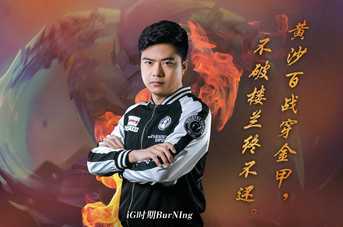 福布斯发布中国电竞十大领袖,蓝宁入选惹争议,其余几位你认可吗