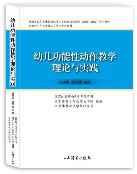 教育原理的理论功能_冰山理论图