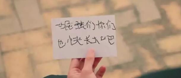 原创            彭昱畅用脸表演《小小的愿望》,撕了半张的试卷他如何交了满分