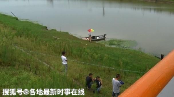 19岁网红撒网表演坠河溺死,7千名观众目睹死亡直播