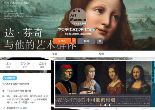 这个画展,是yabo sports假画的中国巡骗展?_yabo sports新闻_首页 - yabo sports中文网