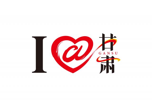 """I@甘肃2019网络扶贫博览会""活动简介"