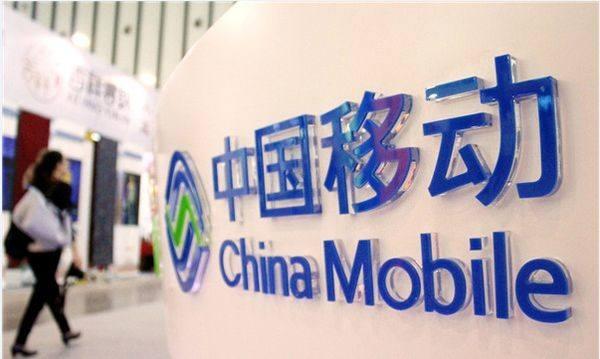 中国移动终端公司推销华为25万台5G终端产品