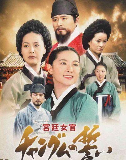 这部韩剧是2004年收视冠军,今女配角生下双胞胎,男主也育有两子