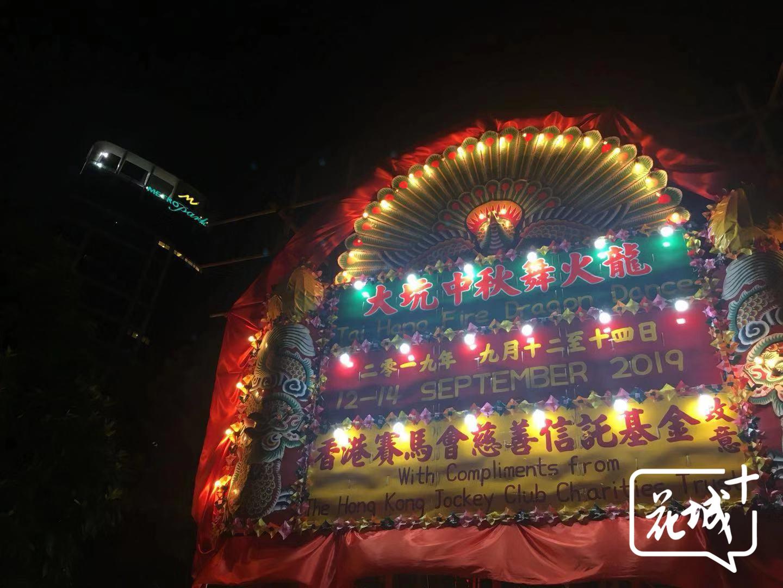 香港火龍喜舞 慶團圓佳節