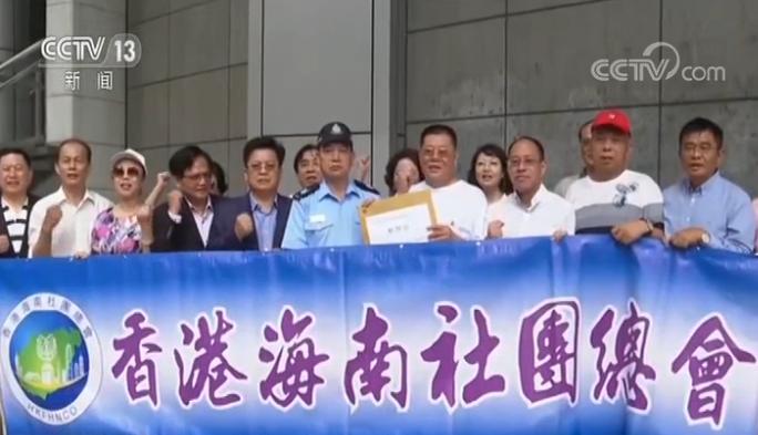 香港市民中秋撐警:祝香港明天更美好