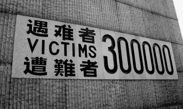 南京大屠杀,日军看不起中国人,羞辱妇女像玩游戏