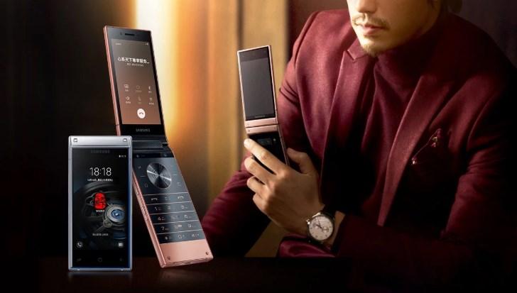 爆料:三星W2020翻盖手机初始机身存储容量达51