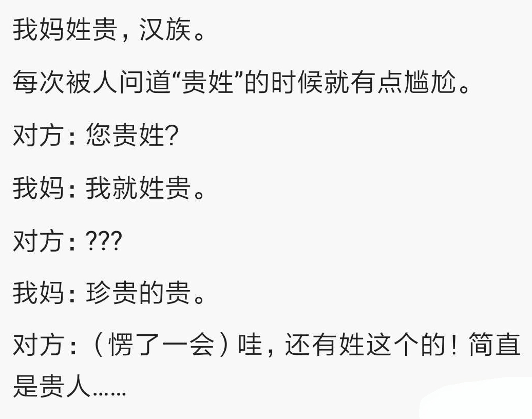 最奇葩的名字_史上最奇葩的姓名 ,这些奇葩的姓名绝对让你笑岔气 香港