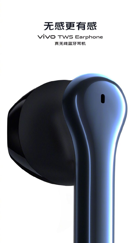 「IT之家」vivo TWS Earphone真无线蓝牙耳机将至:全球首发高通旗舰?#37202;?> </a> </div> <div class=