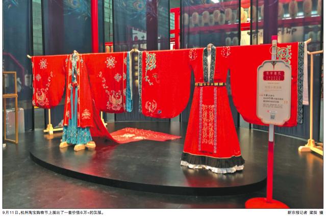 急速膨胀的汉服产业:规模超10亿,有店铺订单排