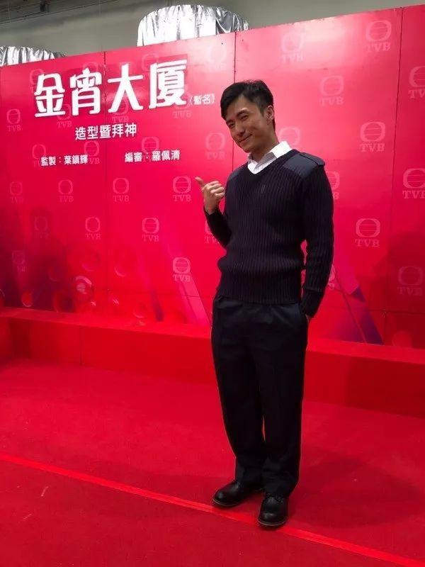 """""""世纪贱男""""回归TVB踏实演戏 6年时间当上男一 原来全靠哥哥"""