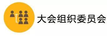大鸡吧愹il�i)�ki��'�j�z`/_会议通知|2019年中国地理学大会暨中国地理学会成立110周年纪念活动