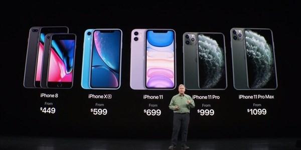 「IT之家」外媒批iPhone 11系列:Pro/Pro Max 64GB起始容量就?#27465;?#31505;话