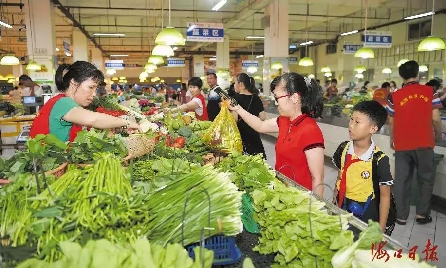 海口约谈104家企业和市场,禁止趁中秋国庆哄抬肉菜价格