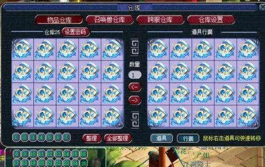 梦幻西游新鲜事最强义气龙剑会秒爆1W+浪淘纱锦衣涨到9000W