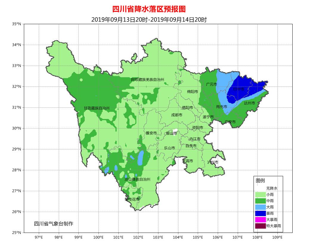 莱阳东部城区规划图
