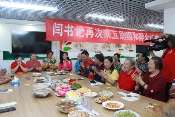 济南兴福街道闫明立一行与顺安社区互助组共度中秋佳节