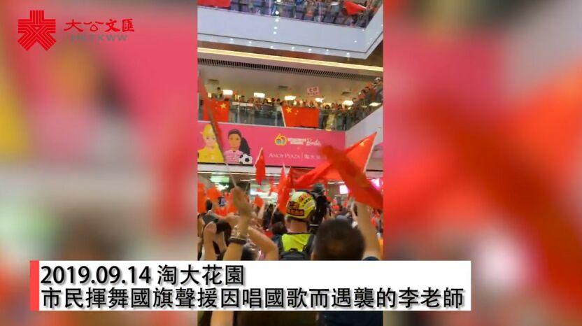 香港市民到事發地聲援被打教師,又有黑衣人挑釁