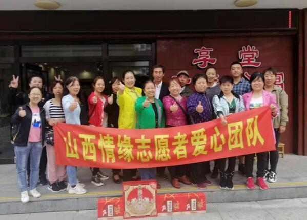 山西情缘志愿者爱心团队和杏花岭区敦化坊街道太铁一社区志愿者走进老年公寓