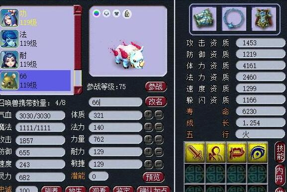 梦幻西游:土豪摊主专属操作,1两金饶僧秒不掉,一般人真学不来!