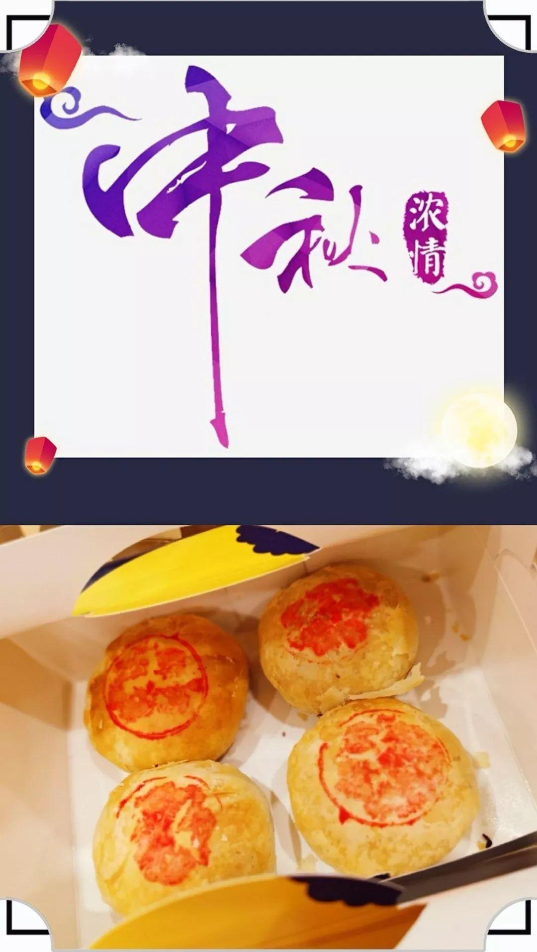情暖中秋佳节,月饼传递情意|记我院妇科结合病区中秋节活动