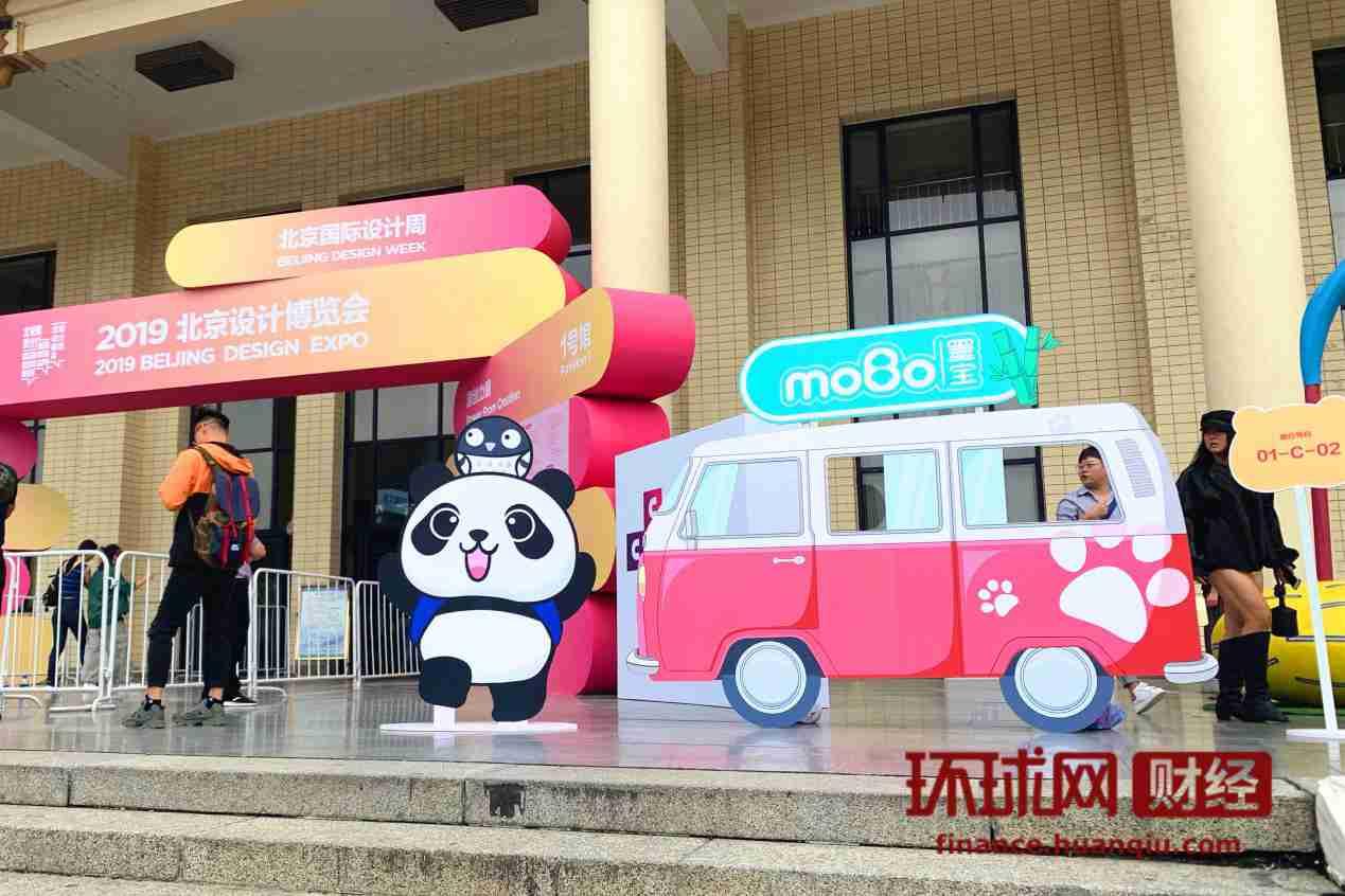萌萌哒熊猫IP形象——墨宝在2019中国IP展四处穿梭