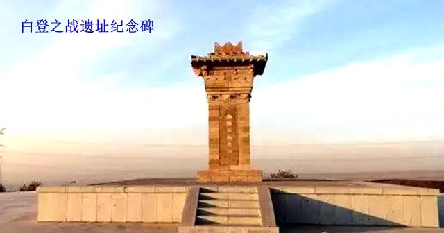 千古谜团7大疑点:刘邦被困7天7夜怎么熬过来的,又因何脱险?至今无人能解!
