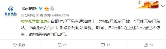 """每经9点丨香港各界人士举行快闪活动,齐唱国歌高喊""""中国加油"""";韩国逾半数""""上班族""""今年中秋节照常上班"""