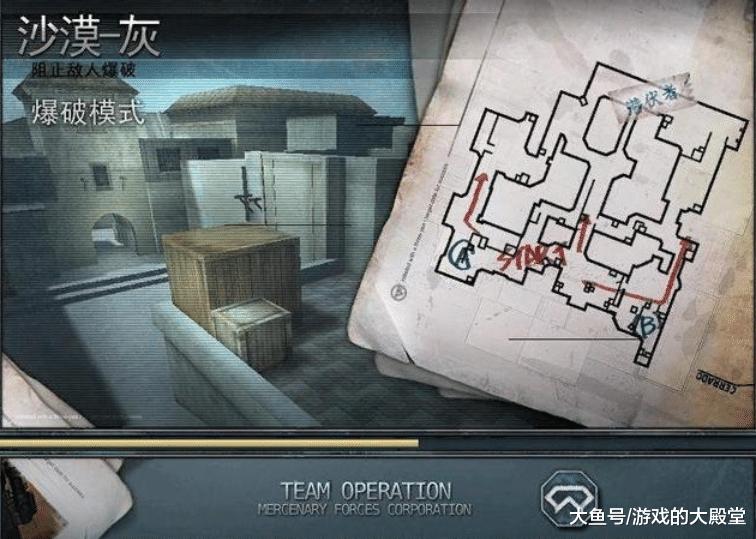 cf:最经典的爆破地图,bug还真不少呢,你都进去过吗?