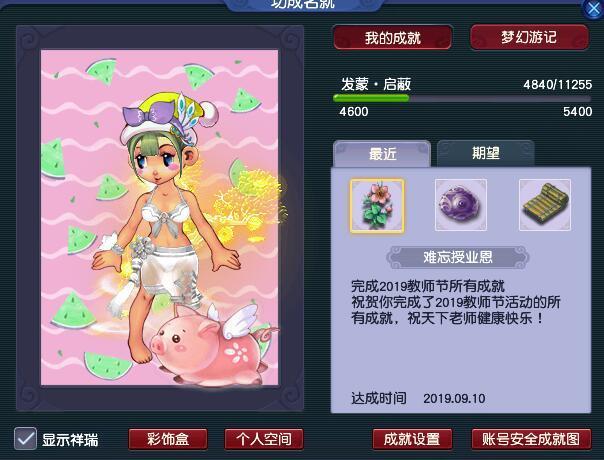 梦幻西游:青花瓷开始掉价,4500块无人过问,明年还要掉一半?