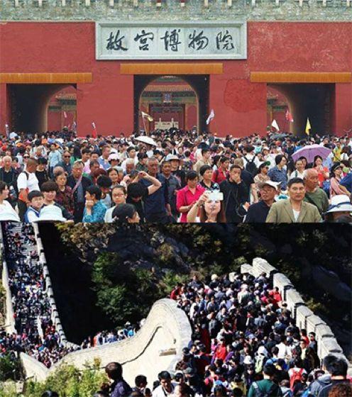 在北京过中秋有哪些人少又好玩的地方?