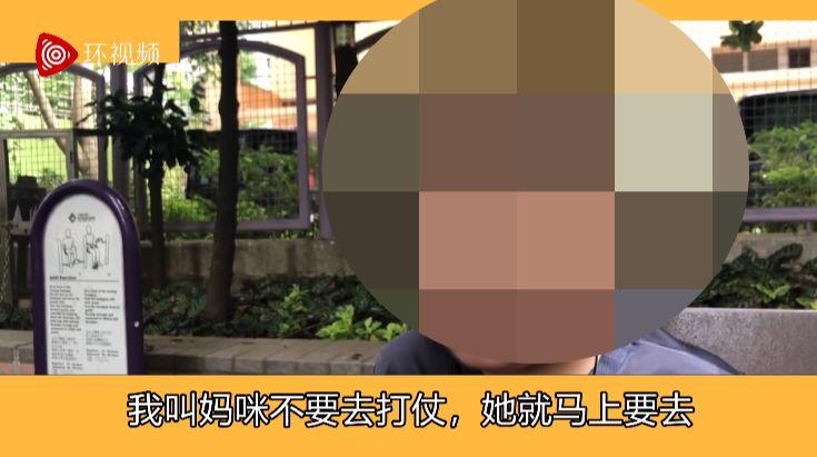 香港小學生:我不想做警察,我怕有人打到我眼睛都流血