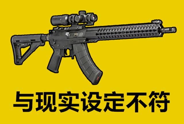 """""""吃鸡""""里老玩家才懂的武器问题,空投里有冲锋枪?菜鸟全然不知"""