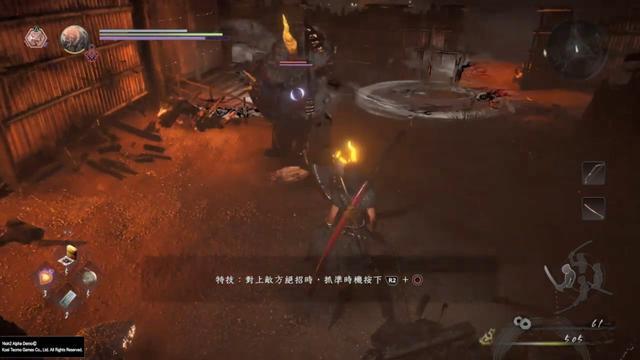 TGS:《仁王2》中文实机演示大战本能寺巨乳猫女BOSS