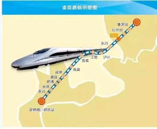 渝昆高铁估计年内开工,将经过贵州这里→