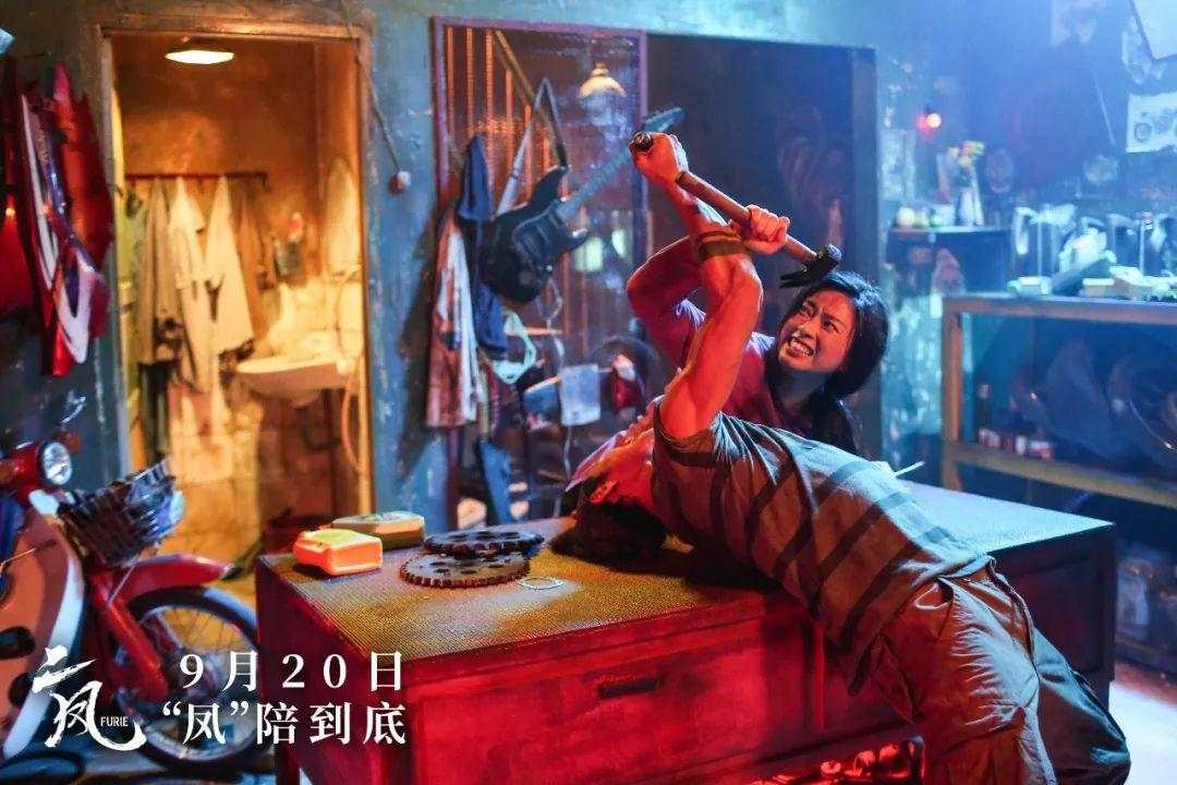 暴力美学神作《二凤》定档9.20 复仇母亲上演女版