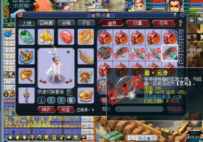 梦幻西游:老王直播鉴定160军火,洗过手之后为何还被抬走?