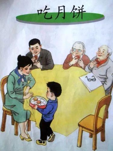 一年级传统节日《中秋节》看图写话+日记范文图片