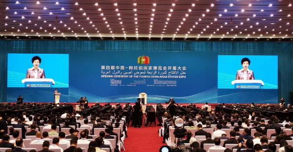 陕西山阳金桥茶业有限公司亮相第四届中国-阿拉伯国家博览会