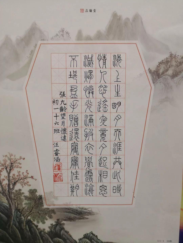 有关中秋节的古诗配画 中秋节诗配画图片_学识网