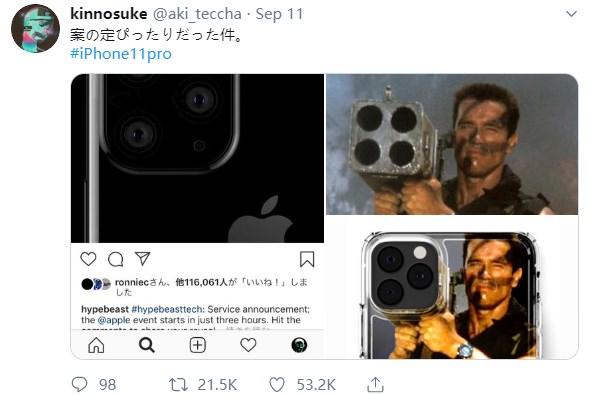 苹果iPhone11Pro三摄像火箭筒?日本网友设计特色手机壳
