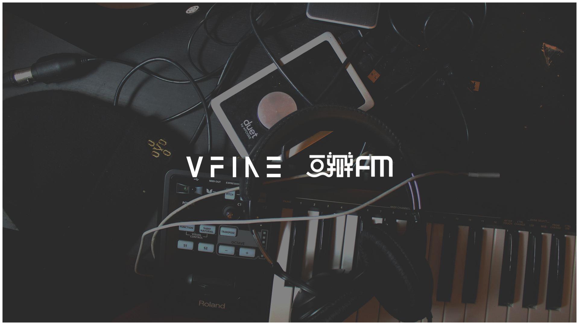 tube8日本动漫_据悉,vfine受lullatone委托,要求papitube赔偿音乐版权方经济损失及