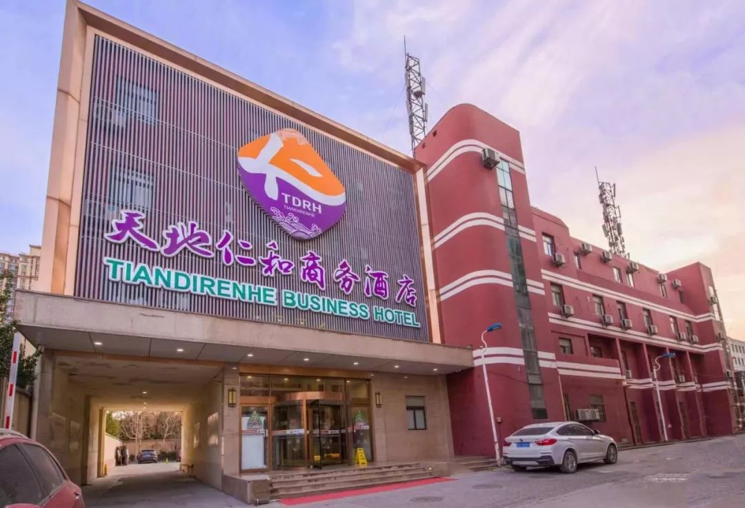 仁和酒店集团抽调精兵强将成立党员先锋队 为杭州这些隔离点提供后勤保障